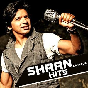 Shaan Kannada Hits