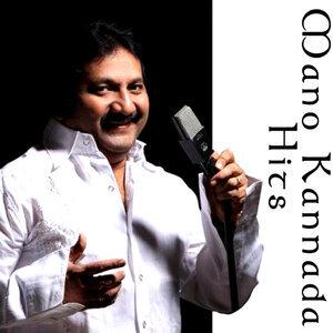 Mano Kannada Hits