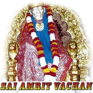Sai Amrit Vachan