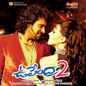 Upendra 2 (Original Motion Picture Soundtrack)