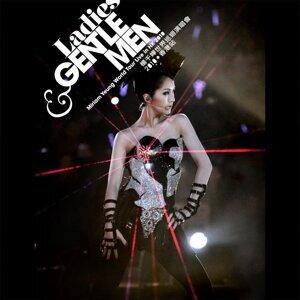 Ladies & Gentlemen 楊千嬅世界巡迴演唱會 2010 (香港站)