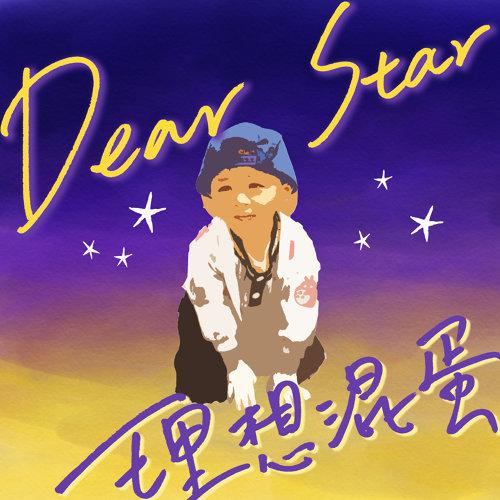 Dear Star