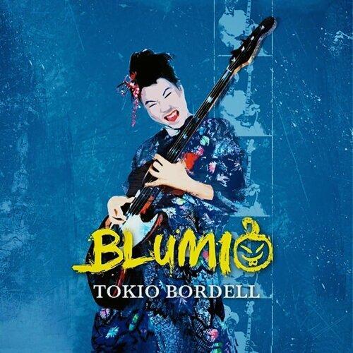 Tokio Bordell