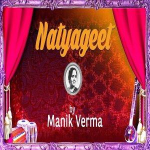 Natyageet by Manik Verma