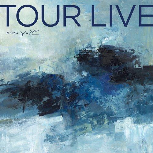 AKMU 'SAILING' TOUR LIVE