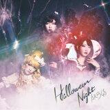 Halloween Night - Type-A