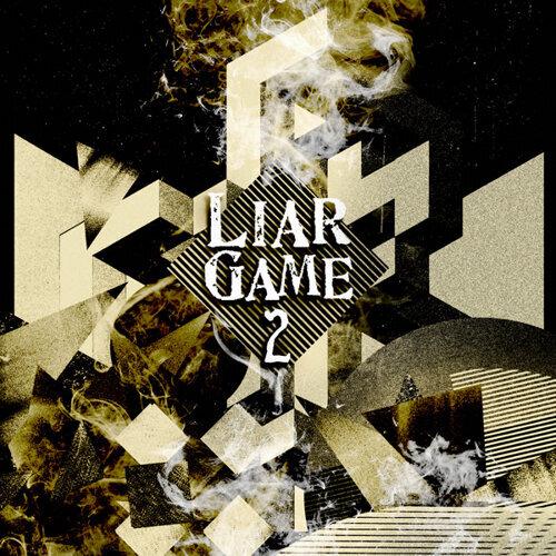 LIAR GAME 2 ~シーズン2 & 劇場版 オリジナル・サウンドトラック~ (LIAR GAME 2 ~シーズン2 & 劇場版 オリジナル・サウンドトラック~)