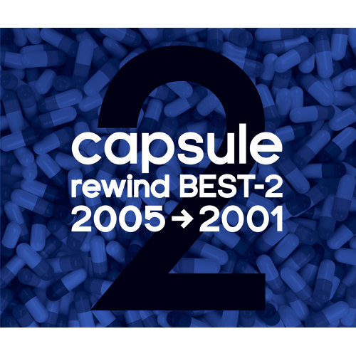 capsule rewind BEST-2 2005-2001 (capsule rewind BEST-2 2005-2001)