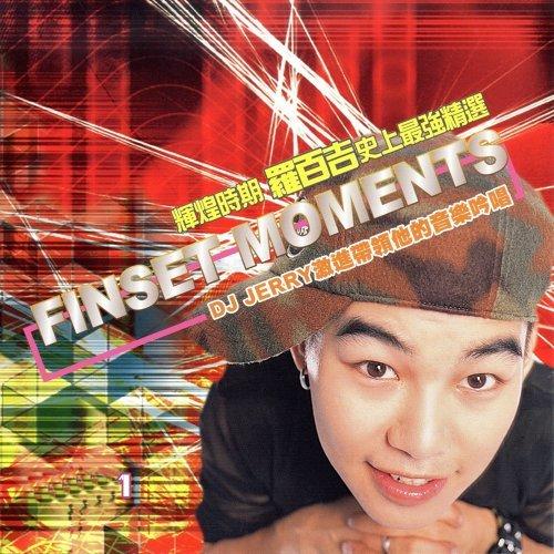 羅百吉 史上最強精選01 - Tziun Finset Moments