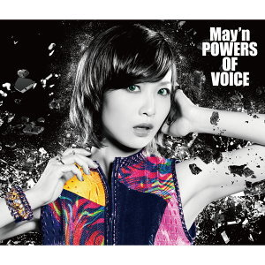 Powers Of Voice (Powers Of Voice)