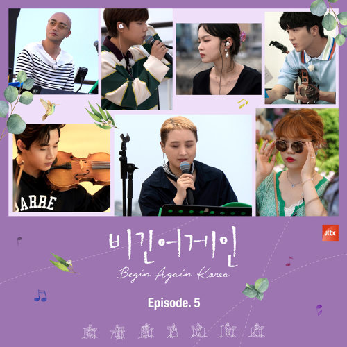 """I Don't Want to Miss a Thing (From The Original TV Show """"Begin Again Korea"""") Ep.5 - Live"""