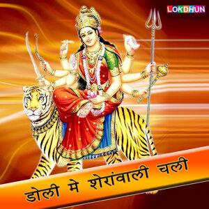 Doli Me Sherawali Chhali