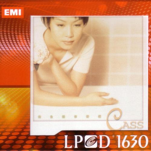 彭羚完全因你精選 - LPCD1630系列