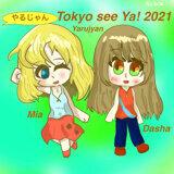 Tokyo See Ya! 2021