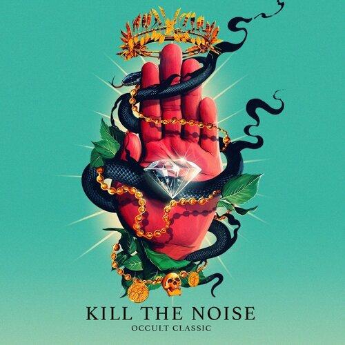 Kill It 4 The Kids  (feat. AWOLNATION & Rock City)