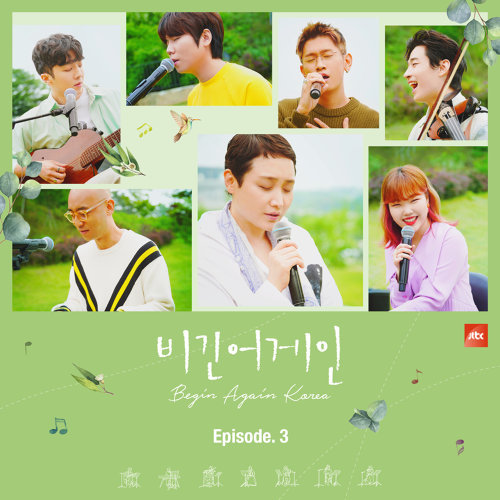 "CAN'T STOP THE FEELING!  (From The Original TV Show ""Begin Again Korea"") Ep.3 - Live"