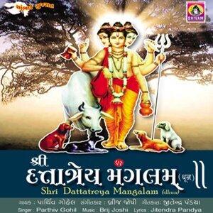 Shri Dattatreya Mangalam - Dhun