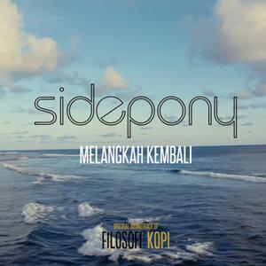 Melangkah Kembali (Soundtrack From Filosofi Kopi)