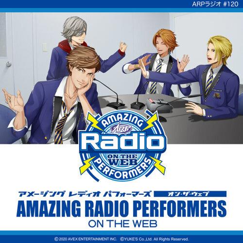 ARPラジオ #120 レイジ誕生回