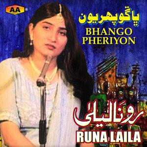 Bhango Pheriyon