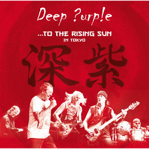 To The Rising Sun - In Tokyo