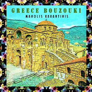 Greece Bouzouki