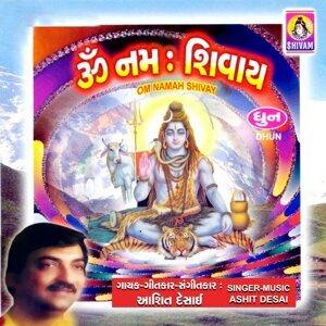 Om Namah Shivay - Dhun