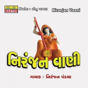 Niranjan Vaani