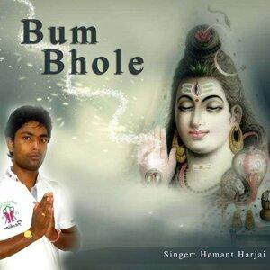 Bum Bhole