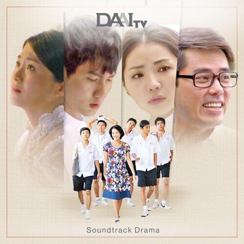 DAAI TV - Original Soundtrack