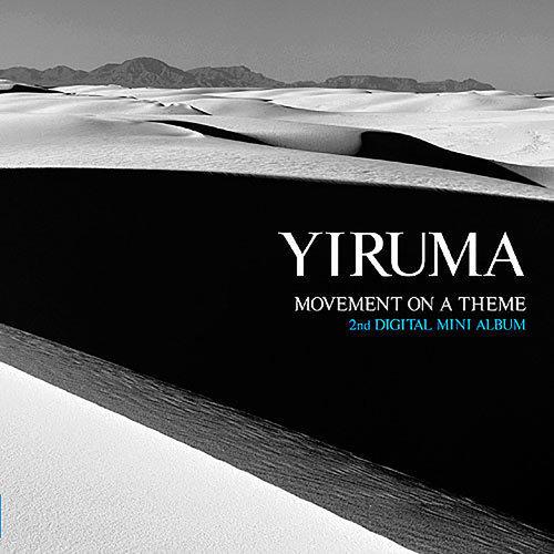 流動的片刻 2 (Movement On A Theme By Yiruma - 2nd Movement)