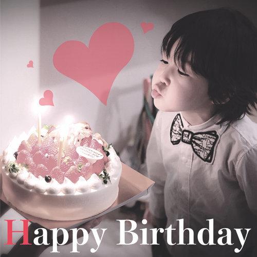 Happy Birthday to You (Happy Birthday to You)
