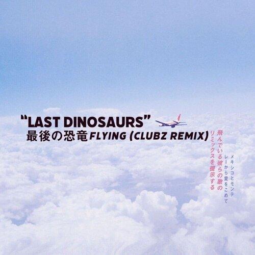 Flying - CLUBZ Remix