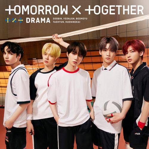 Drama - Japanese Ver.