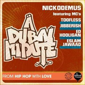 A Dubai Minute (feat. MCs Toofless, Jibberish, Ed Hooligan & Eslam Jawaad) - EP