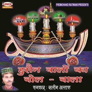 Hussain Walo Ka Bol-Bala