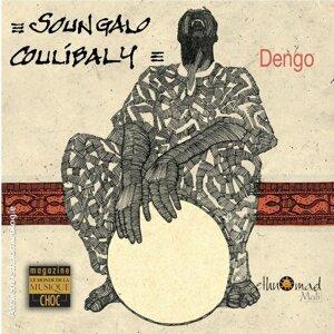 Dengo - Mali, Vol.1