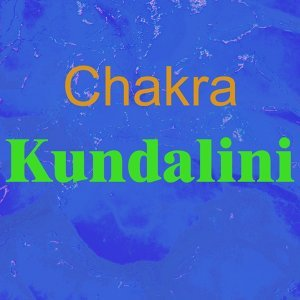 Kundalini - Meditation Meditazione Meditacion Meditação Meditatie Meditasjon Meditaatio