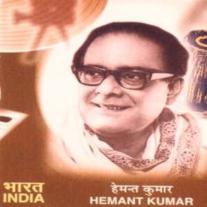 Hemant Kumar the Legend of India - Bollywood Songs