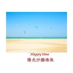 陽光沙灘海浪 63