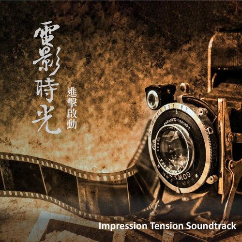Impression Tension Soundtrack