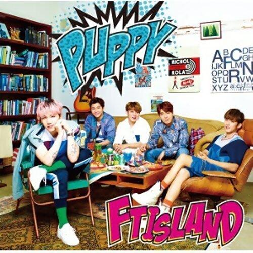 PUPPY (PUPPY) - 韓語版