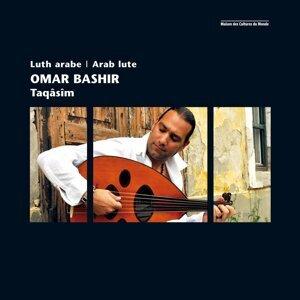 Taqâsîm - Luth arabe, Arab Lute