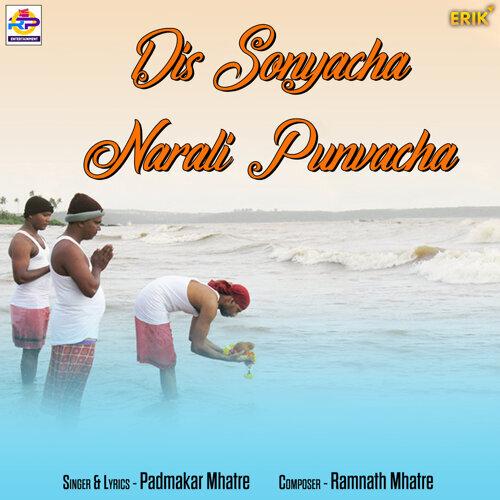 Dis Sonyacha Narali Punvacha