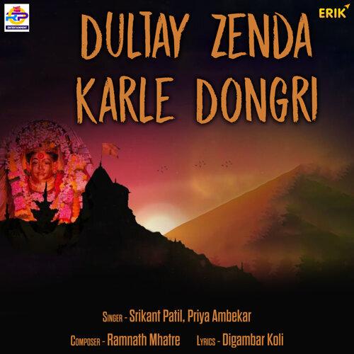 Dultay Zenda Karle Dongri