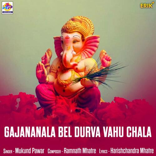 Gajananala Bel Durva Vahu Chala