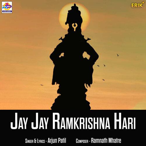 Jay Jay Ramkrishna Hari