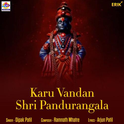 Karu Vandan Shri Pandurangala