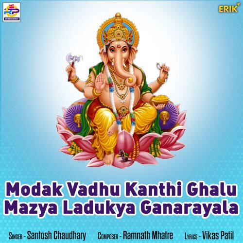 Modak Vadhu Kanthi Ghalu Mazya Ladukya Ganarayala