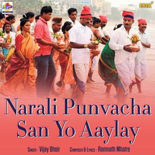 Narali Punvacha San Yo Aaylay